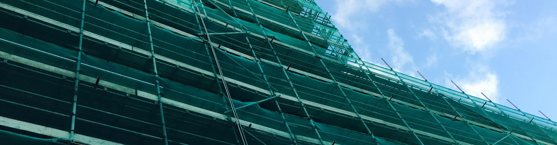 scaffolding debris netting